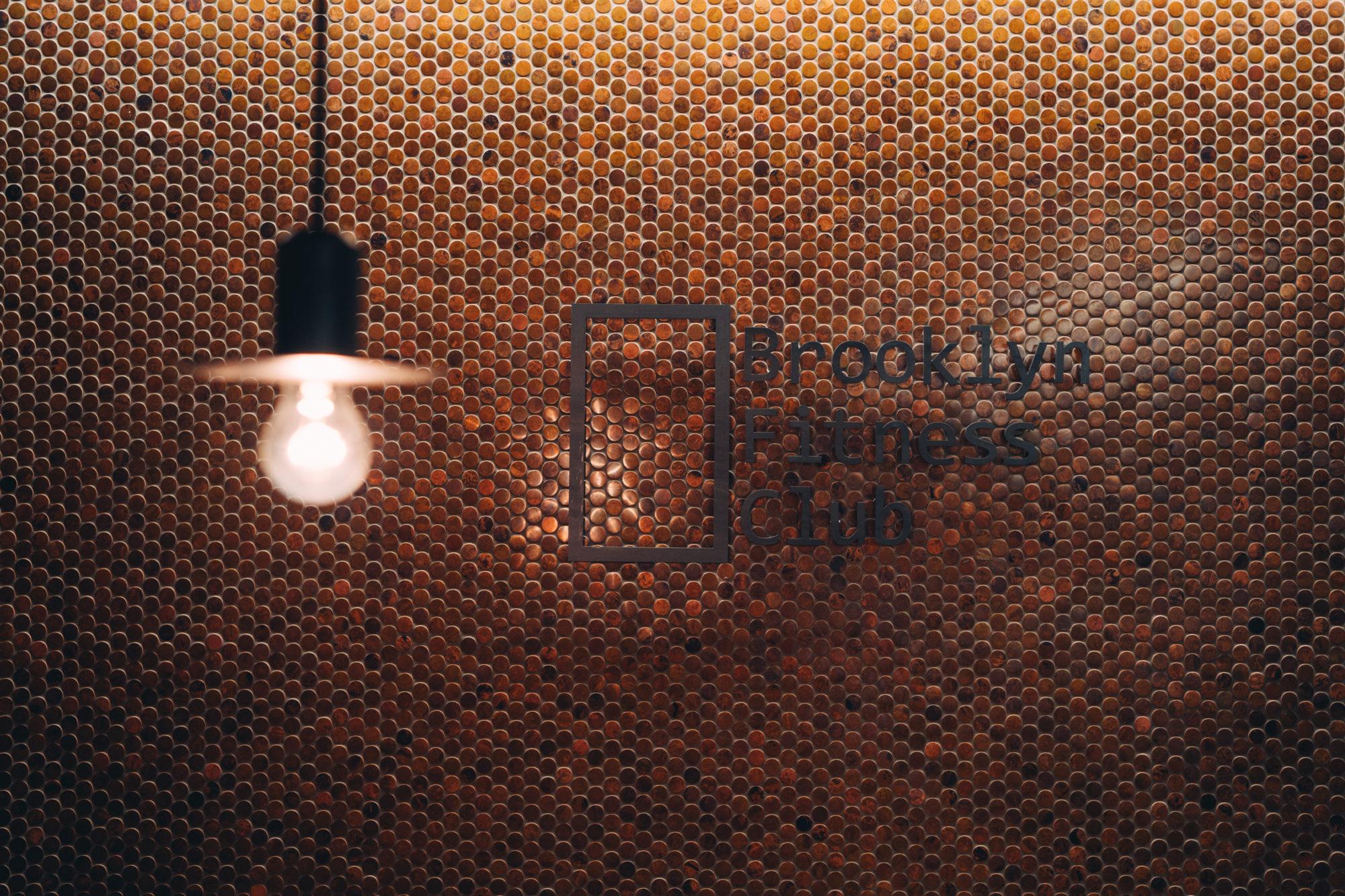 ブルックリンフィットネスクラブ